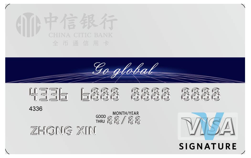 SA普通卡具有银联和VISA双标识,在境外刷卡消费,走银联线路,不