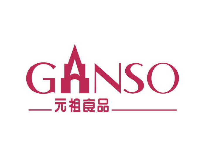 【中信】长沙元祖食品有限公司