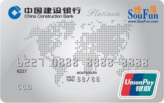 建行龙卡信用卡在什么情况下会出现发卡行不能处理,