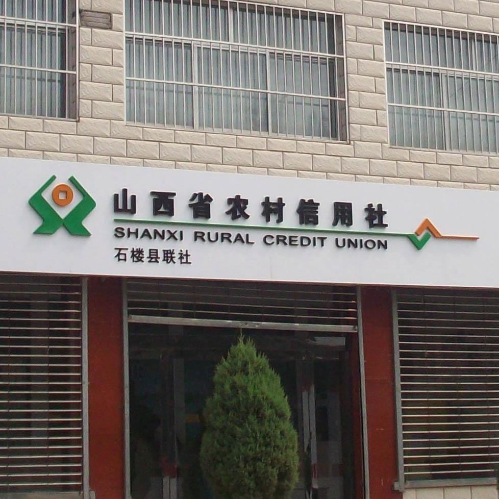 贷款公司门头装修