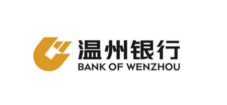 银行业从业资格证_温州大学瓯江学院_温州银行业收入