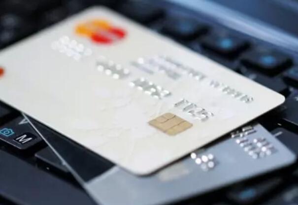 警惕信用卡新攻略称骗局可兑换积分_信用卡攻行尸走肉1完美现金图片