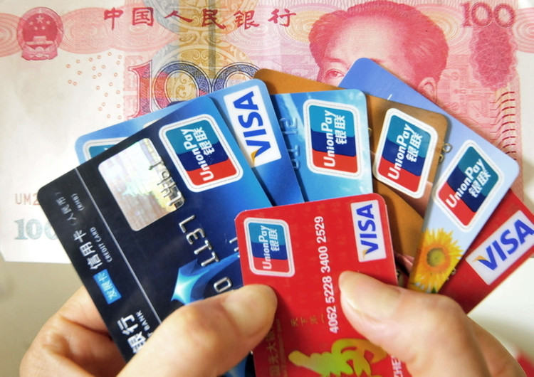 光大银行信用卡年费收费标准是多少?主卡和附属卡的年费分别是多少?可以减免吗?不激活卡片收年费吗?