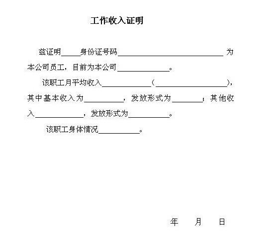 申请中国农业银行贷款为什么填婚姻状况?填写申请贷款资料时要填什么?申贷材料弄虚作假有什么后果?