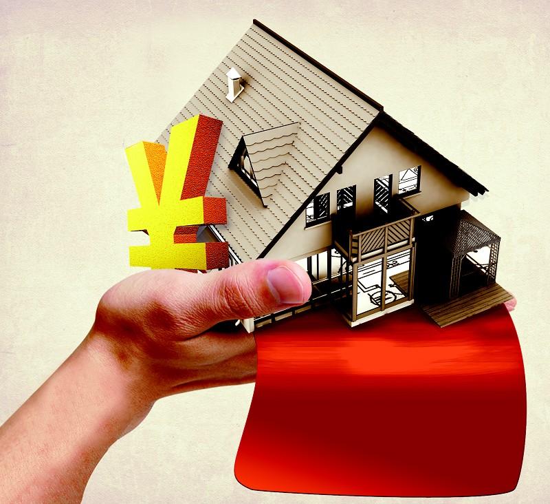 嘉兴首套住房贷款基准利率打几折