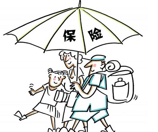 手绘保险海报设计图片