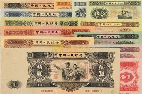 纸币回收价格表2015图牅�(�X�_最新第二套人民币价格表(附收藏价值分析)