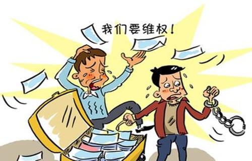 轻信无息贷款 大学生被骗后又被起诉图片