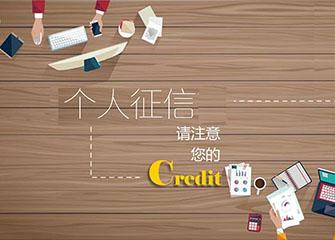 【揭秘】信用卡养卡是怎么回事?_信用卡攻略