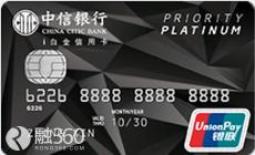 中信银行信用卡未出账单怎么查询?什么是中信信用卡未出账单?