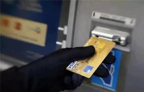 信用卡遭盗刷,除了报警,你还要学会这几招!