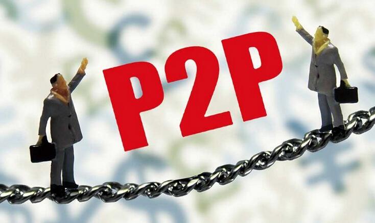 如何看待P2P平台爆雷潮?