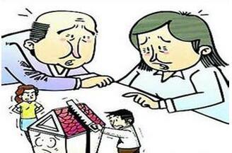 情况出资买房10种房款离婚律师教你要回父母太仓20i4高中录取线图片