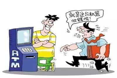动漫 卡通 漫画 头像 400_266图片