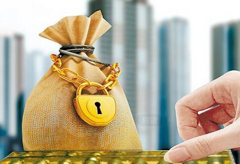贷款买房利息是多少?房贷月供怎么算?_商业贷