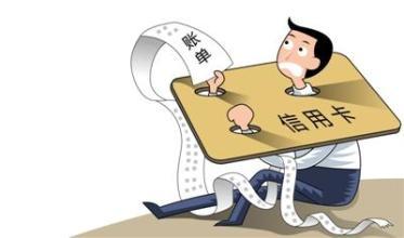 动漫 卡通 漫画 设计 矢量 矢量图 素材 头像 373_220