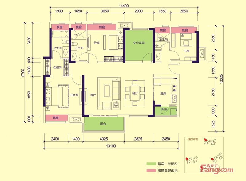 绿地香树花城4室2厅3卫|140.00m2户型图