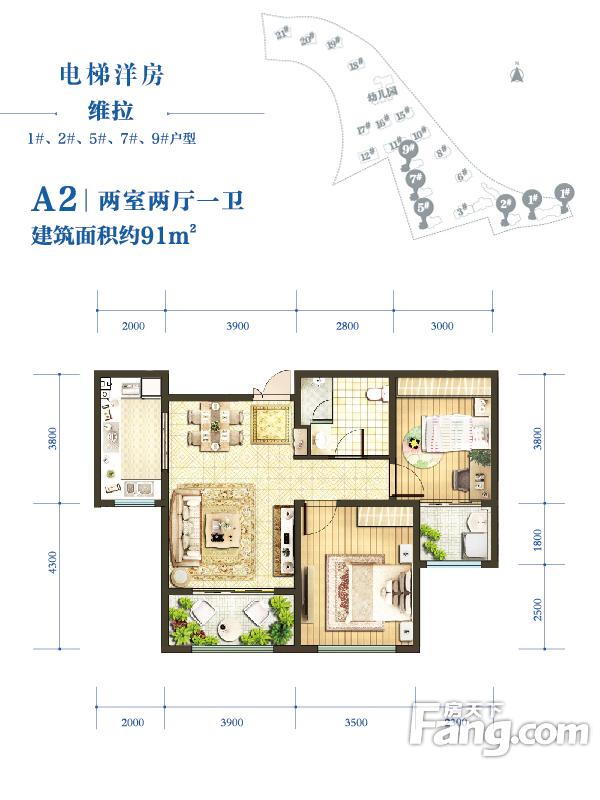 青岛海信依云小镇2室2厅1卫|91.00m2_崂山楼盘户型图