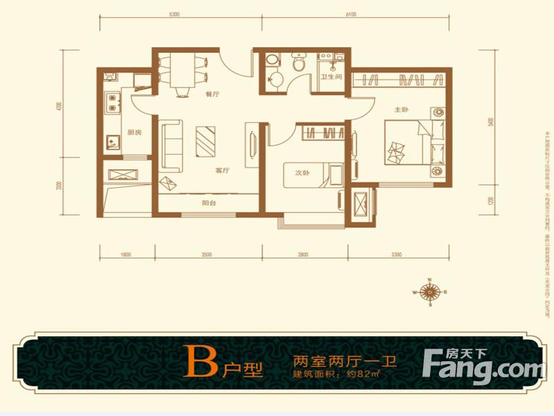 经纬城市绿洲武清二期2室2厅1卫|82.00m2户型图