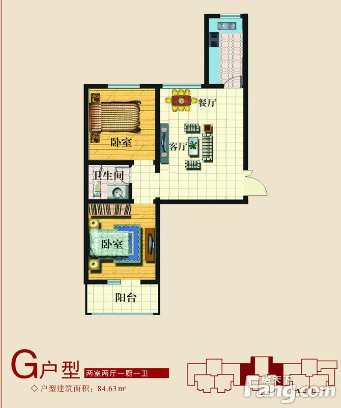 龙城半岛三期2室2厅1卫|84.63m2户型图