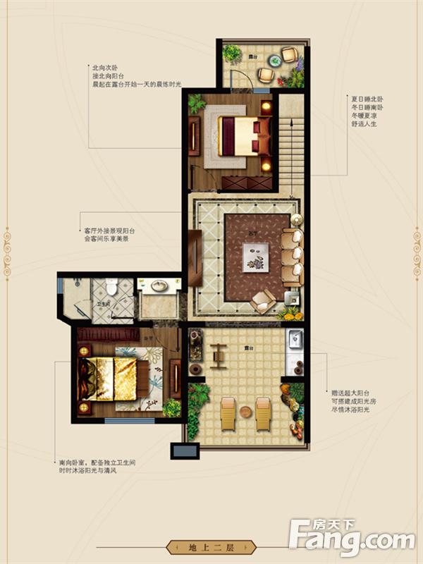 珠山秀谷·御墅3室3厅1卫|88.00m2户型图