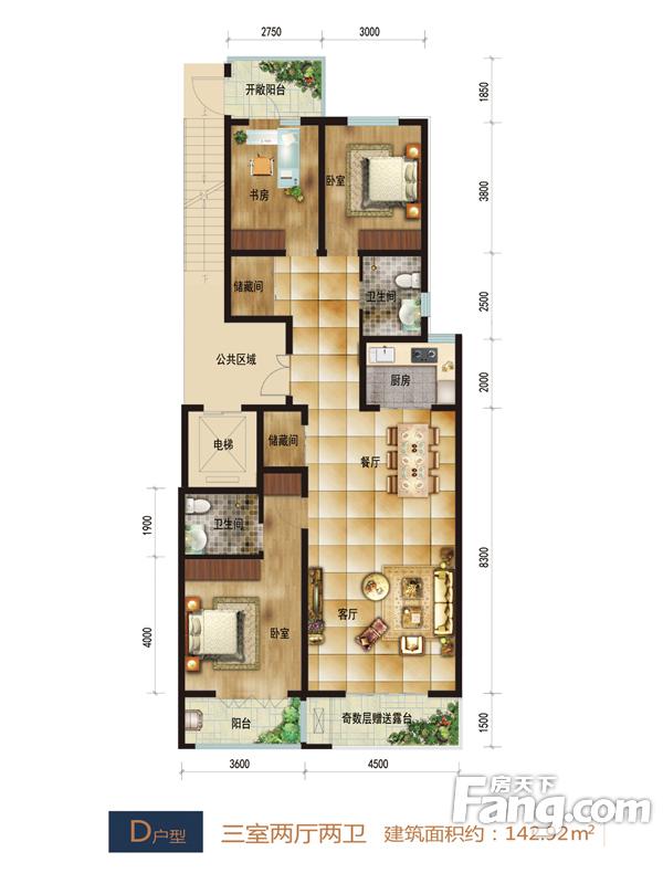 帝王国际3室2厅2卫|142.92m2户型图