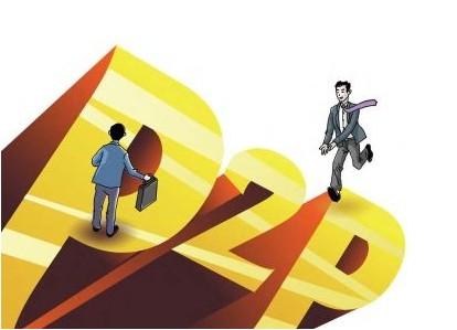 揭秘 P2P贷款平台为什么如此吸引人眼球