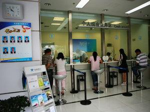 2014年田阳兴阳村镇银行贷款利率多少?