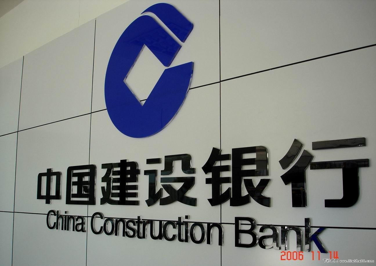 银行贷款收入证明模板_银行结息收入