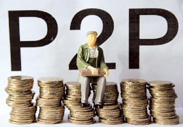 一键贷p2p贷款平台|2月P2P贷款余额825亿元 陆金所居首