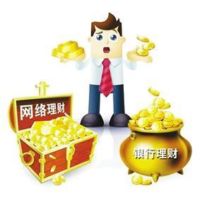银行理财产品和p2p到底该怎么样|银行理财产品和P2P到底该怎么选?