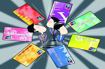 信用卡透支不还的后果|透支信用卡投资P2P可取么? 3大风险警示