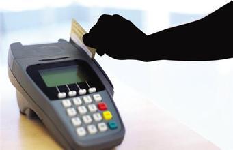 非银行金融机构_金融机构员工遭盗刷40万元 土特产店藏玄机
