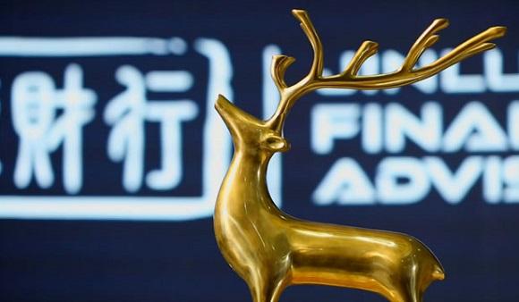[金鹿财行官网]金鹿财行官微发声   请投资者不要蜂拥至总部