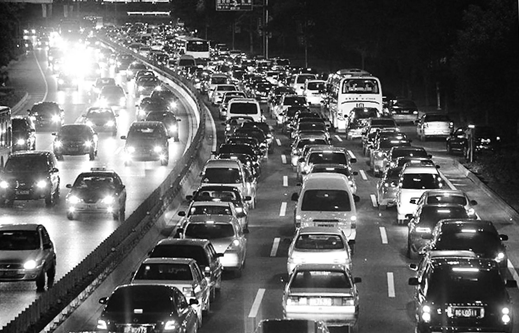 北京交通拥堵费_北京或将收交通拥堵收费,堵车也要收费了?__理财频道 - 融360