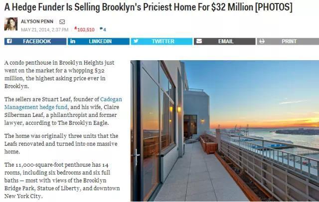 【一千平米等于多少亩】看看一千平米会迷路的豪宅长什么样?