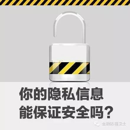 急转店铺 急转!手机没信号,支付宝18万被盗!你保护好信息了吗?