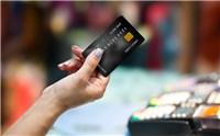 银行卡最严新规12月1日起实施,这几条将影响我们的生活