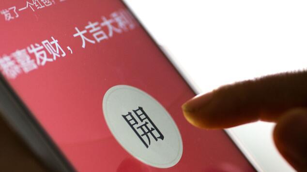 """电子红包""""三宗罪"""":两成人春节要红包不要家人"""