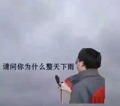 一周热点:一国资背景P2P要关了,北京医改放大招