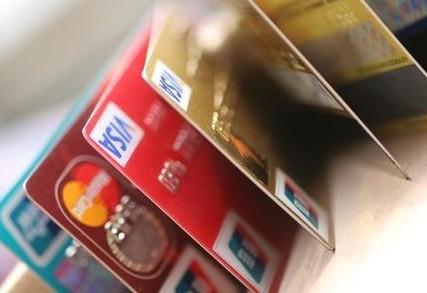 办一张无限信用卡是怎样的体验?连黑卡都不能比