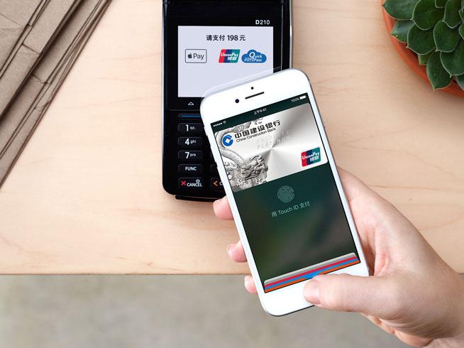 Apple Pay发狠招:7月18日起5折优惠+50倍积分