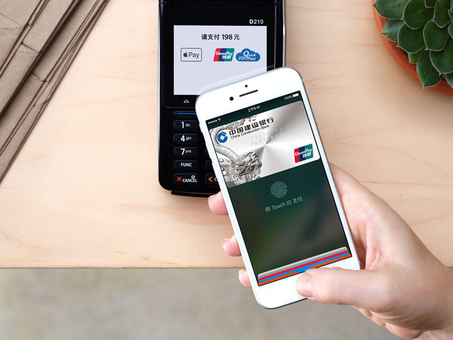 今天起苹果撒钱啦!苹果ApplePay5折+信用卡50倍积分