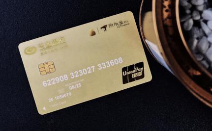 逆天的储蓄卡:京东小金卡 集储蓄、理财、消费于一卡