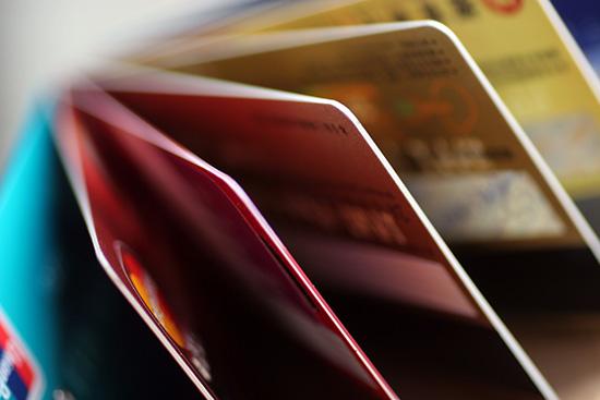 发卡管理不严格 信用卡激进发卡触发监管关注