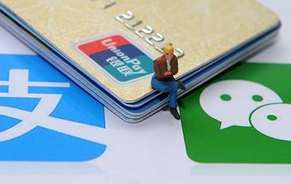 微信还信用卡还要收费? 不超过5000元仍然免费