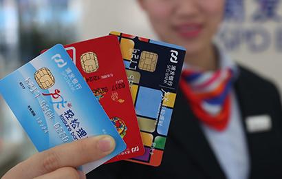 三招玩转信用卡还款,拒绝信用污点!
