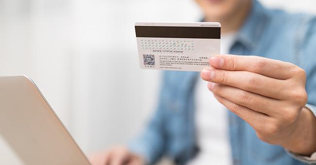 浦发信用卡,2018年5倍、7倍、10倍积分解析