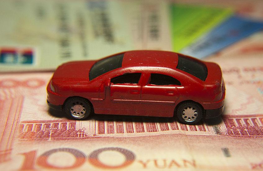 年底买车便宜!想买车!信用卡分期好,还是银行贷款好?