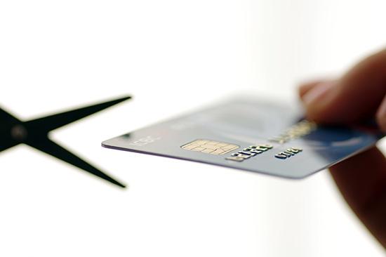 对于信用卡,如果这些都做不到,趁早去销户吧!